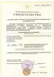 license_side